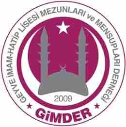 GimderLogo