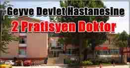Sakarya_Geyve_Devlet_Hastanesi_2 paratisyen doktor
