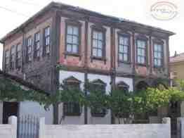 GEYVE Antakyalı Ali beyin evi