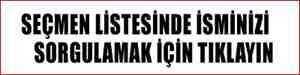 fft16_mf1212574