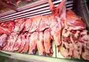 Et ve Süt Fiyatlarına Ramazan İndirimi