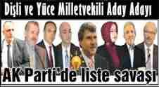 ak parti-sakarya-milletvekili-aday-adayi-listesi-