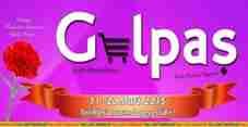 gelpas-market-geyve-